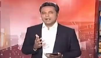 Naya Pakistan with Talat Hussain (Current Issues) – 31st December 2017