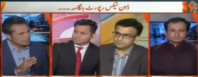 Naya Pakistan with Talat Hussain (Dawn Leaks Report Hungama) - 29th April 2017