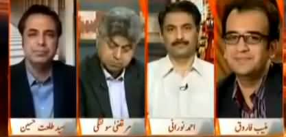 Naya Pakistan with Talat Hussain (Faisla Mehfooz) – 23rd July 2017