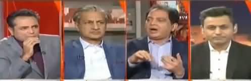 Naya Pakistan with Talat Hussain (Faryad Aur Faryadi) – 30th March 2018