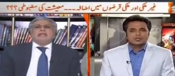 Naya Pakistan with Talat Hussain (Ghair Mulk Qarzon Mein Izafa) - 22nd October 2016