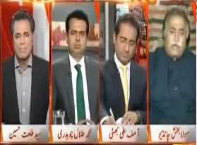 Naya Pakistan with Talat Hussain (GT Road March) – 4th August 2017