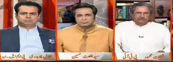Naya Pakistan with Talat Hussain (Idaron Per Ilzamat) – 2nd June 2017