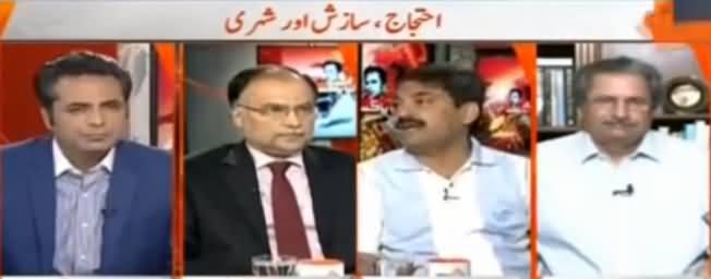 Naya Pakistan with Talat Hussain (Imran Khan Ka Dharna) - 21st October 2016