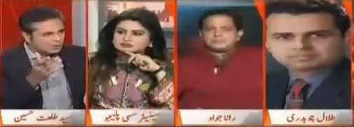 Naya Pakistan with Talat Hussain (Intekhabat Mein Takheer) – 4th November 2017
