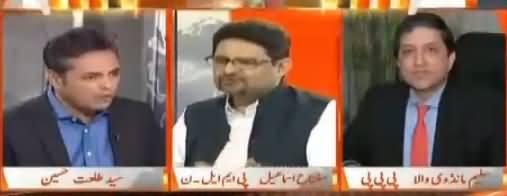 Naya Pakistan with Talat Hussain (Ishaq Dar Inactive) – 17th November 2017