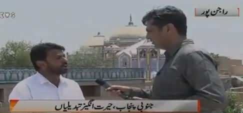 Naya Pakistan with Talat Hussain (Janobi Punjab) – 1st July 2018