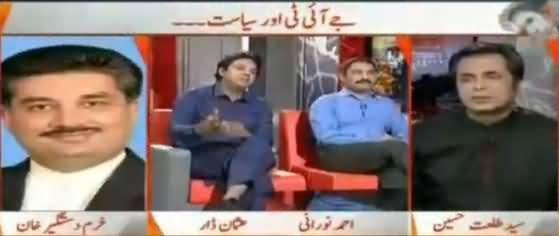Naya Pakistan with Talat Hussain (JIT Aur Siasat) – 11th June 2017