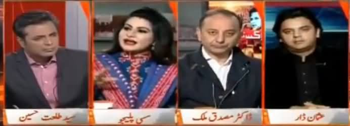 Naya Pakistan with Talat Hussain (Karachi Mein Siasi Khalaa) - 18th March 2017
