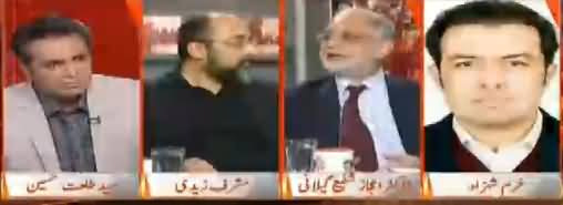 Naya Pakistan with Talat Hussain (Kha Makhah Ka Haijan) – 15th October 2017