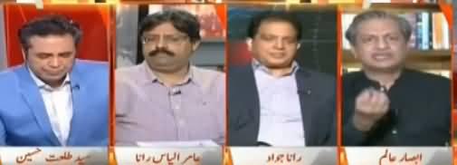 Naya Pakistan with Talat Hussain (Khabrein, Kia Chalta Hai) – 27th August 2017