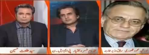 Naya Pakistan with Talat Hussain (Khawaja Asif Ka Bayan) - 30th September 2017