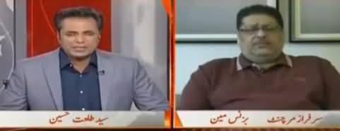 Naya Pakistan with Talat Hussain (Kis Ka Damin Saaf?) – 12th November 2017