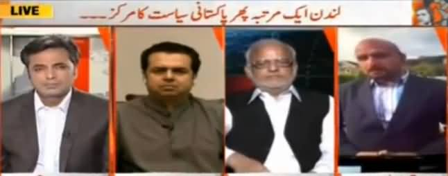 Naya Pakistan with Talat Hussain (London Plan, Once Again?) - 9th October 2016