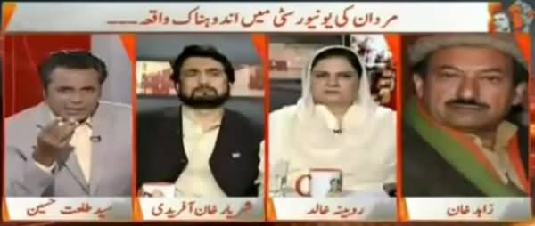 Naya Pakistan with Talat Hussain (Mardan University Incident) - 14th April 2017