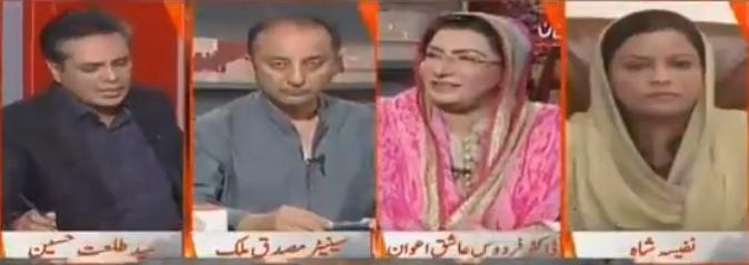 Naya Pakistan with Talat Hussain (Mutfiqa Namzadgi Mushkil Kyun) – 11th August 2018