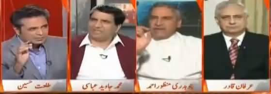 Naya Pakistan with Talat Hussain (NAB Cases) – 3rd November 2017