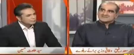 Naya Pakistan with Talat Hussain (Nawaz Sharif Ka Muqadma) – 18th August 2017