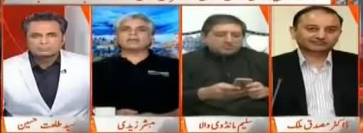 Naya Pakistan with Talat Hussain (Nawaz Sharif Ki Watan Wapsi) - 24th September 2017