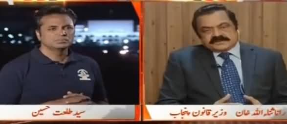 Naya Pakistan with Talat Hussain (Operation in Punjab) - 24th February 2017