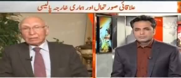 Naya Pakistan with Talat Hussain (Our Foreign Policy) - 14th January 2017