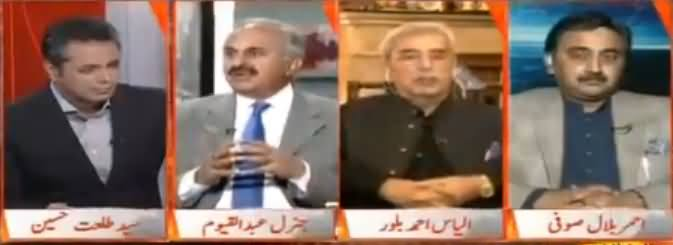 Naya Pakistan with Talat Hussain (Pak Afghan Relations) - 24th March 2017