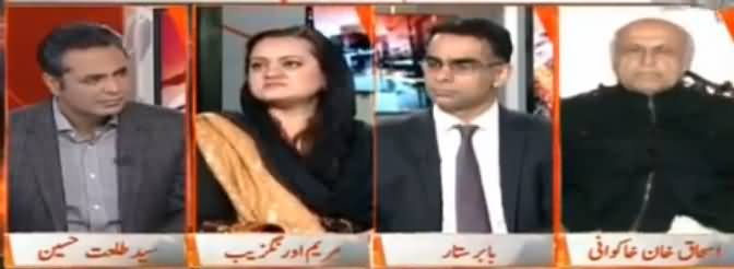 Naya Pakistan with Talat Hussain (Panama Case) - 13th January 2017
