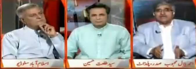 Naya Pakistan with Talat Hussain (Panama JIT) – 17th June 2017