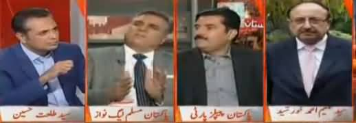 Naya Pakistan with Talat Hussain (Panama Ke Baad Hudabiya) – 10th November 2017