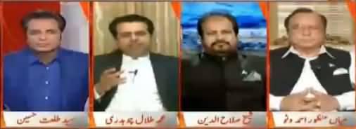 Naya Pakistan with Talat Hussain (Parlemani Siasat Garm) - 29th September 2017