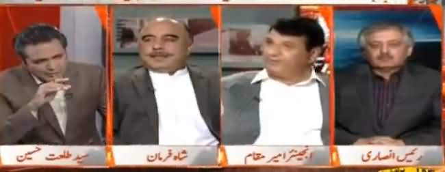 Naya Pakistan with Talat Hussain (Pashtuno Se Imtiazi Salook?) - 3rd March 2017