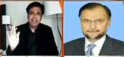 Naya Pakistan with Talat Hussain (PMLN In Trouble) – 15th July 2017