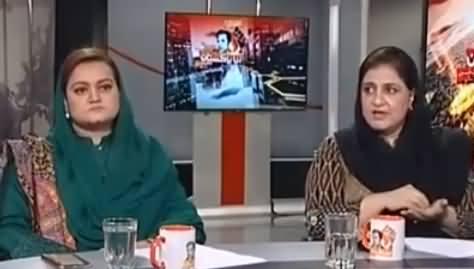 Naya Pakistan with Talat Hussain (PMLN vs PPP) - 10th December 2016