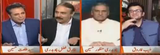 Naya Pakistan with Talat Hussain (PPP Vs PMLN Vs PTI) – 21st October 2017