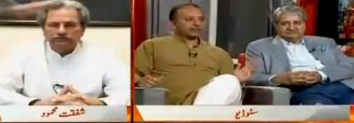 Naya Pakistan With Talat Hussain (Qaumi Commission) – 25th May 2018