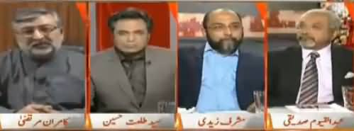 Naya Pakistan with Talat Hussain (Reference Ki Khabrein) – 19th August 2017