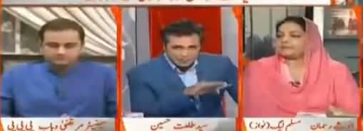 Naya Pakistan with Talat Hussain (Siasat Aur Corruption) – 26th August 2017
