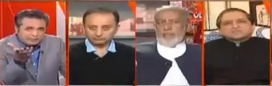Naya Pakistan with Talat Hussain (Siasat Aur Security Risk) – 6th January 2018