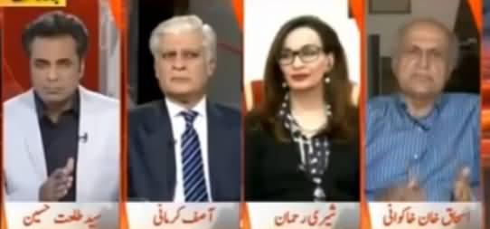 Naya Pakistan with Talat Hussain (Siasi Garma Garmi) - 7th October 2016