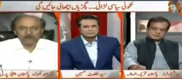 Naya Pakistan with Talat Hussain (Siasi Mahaz Garm) - 23rd April 2017