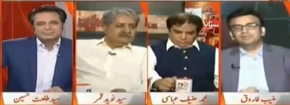 Naya Pakistan with Talat Hussain (Siasi Manzarnama) – 7th July 2017