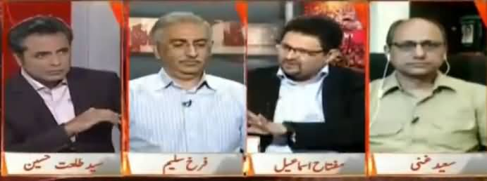 Naya Pakistan with Talat Hussain (Sindh Govt Vs Federal Govt) - 15th April 2017