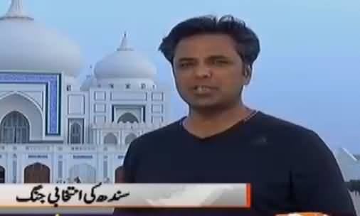 Naya Pakistan with Talat Hussain (Sindh Ki Intekhabi Jang) – 21st July 2018