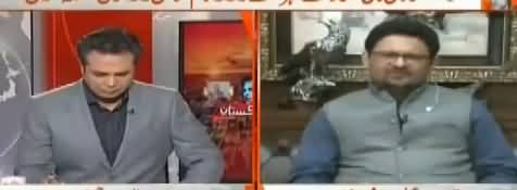 Naya Pakistan with Talat Hussain (Terror Financing) – 2nd March 2018
