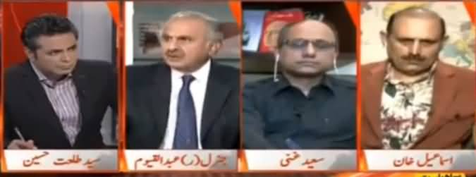Naya Pakistan with Talat Hussain (Terrorism in Pakistan) - 17th February 2017