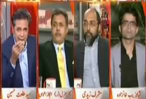 Naya Pakistan with Talat Hussain (What Will Govt Do Now?) – 26th November 2017