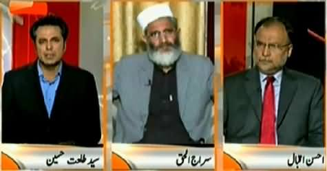 Naya Pakistan with Talat (Peshawar Mein Imambargah Par Hamla) – 13th February 2015