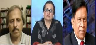 Nazim Zehra @ 8 (Sugar Scandal!! Inquiry Report Public) - 21st May 2020