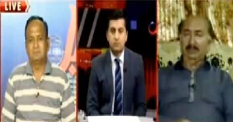 Nazir Lagari Bashing PMLN Govt For Their Poor Performance