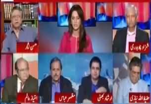 Report Card (Nawaz Sharif Ki Taqreer) - 20th November 2017